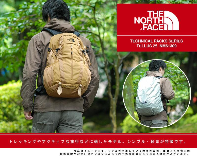 THE NORTH FACE(ザ・ノースフェイス)の登山リュック