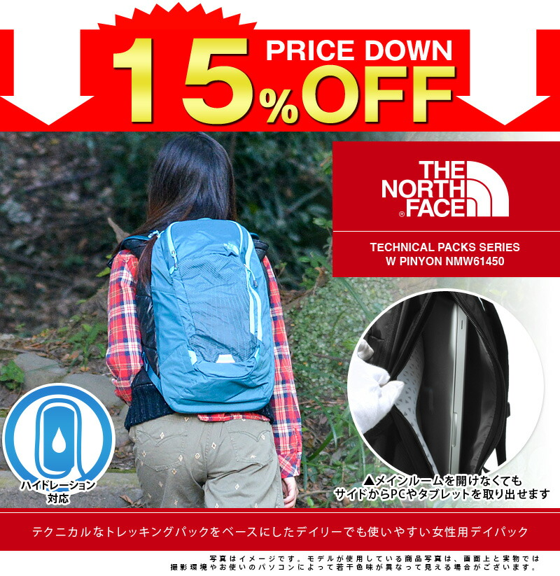 28d7b72c9 The North Face THE NORTH FACE! Backpack rucksack day pack [W Pinyon]  nmw61450 Lady's present giftwrapping