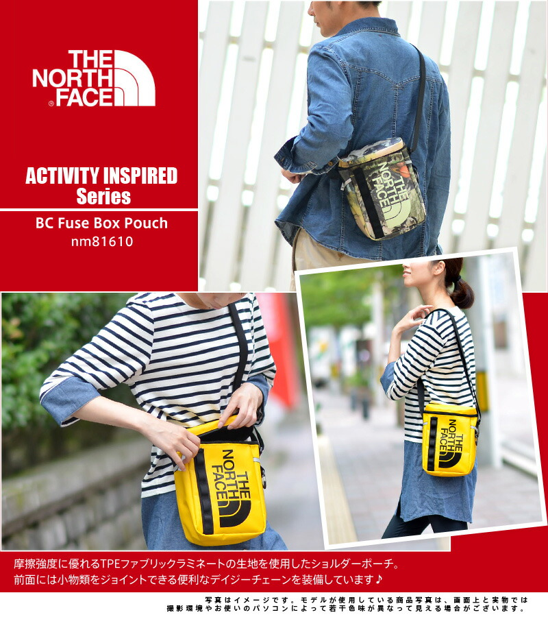 nornm81610im1 outdoor zone rakuten global market the north face! shoulder bag The Class the Fuse Box at bakdesigns.co