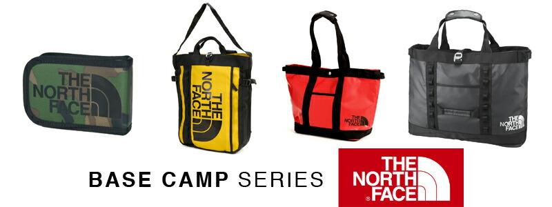 Outdoor Zone: The north face THE NORTH FACE! 3-way Tote Bag Backpack on camp tools, camp furniture, camp accessories, camp tents, camp lanterns, camp bags, camp boxes, camp patches, camp bracelets, camp games,