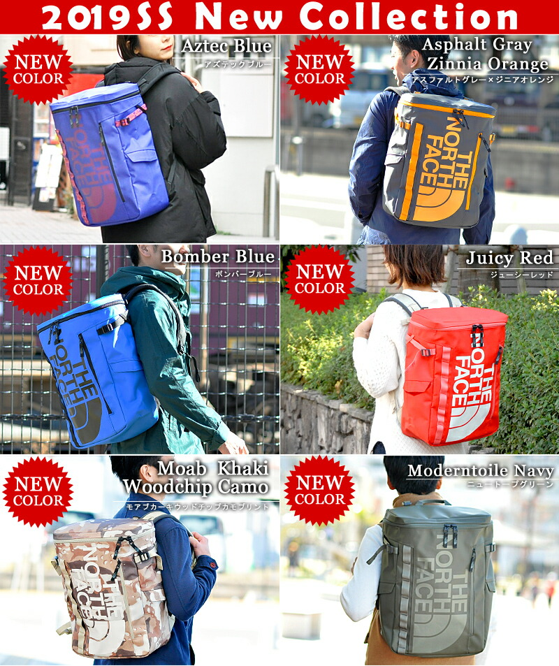 19SS new color appearance the north face THE NORTH FACE! Backpack rucksack Navy Fuse Box on