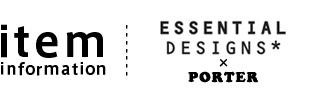 ESSENTIAL DESIGNS×PORTERのデイパック リュックサック