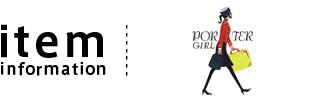 PORTER GIRL(ポーターガール)のデイパック リュックサック