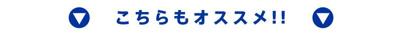 https://image.rakuten.co.jp/newbag/cabinet/pcmail03/m01tex20802-6.jpg