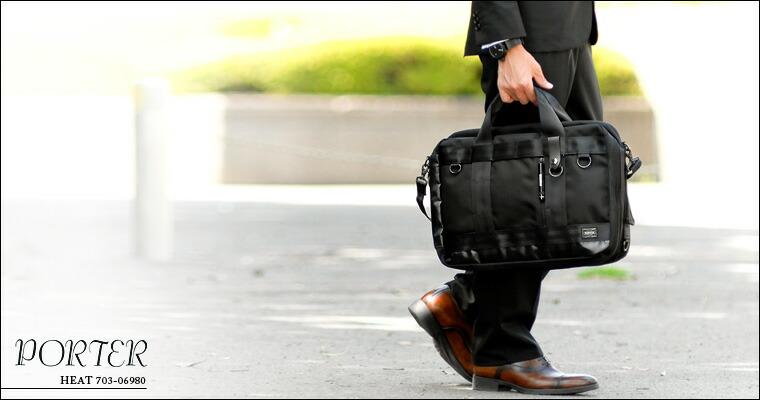 PORTER(ポーター)の3wayビジネスバッグ ブリーフケース