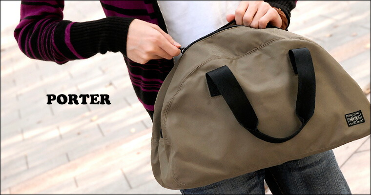 PORTER(ポーター)のボストンバッグ