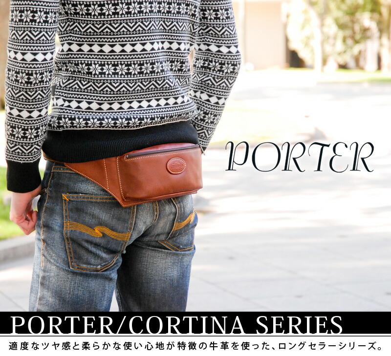 PORTER(ポーター)のウエストバッグ