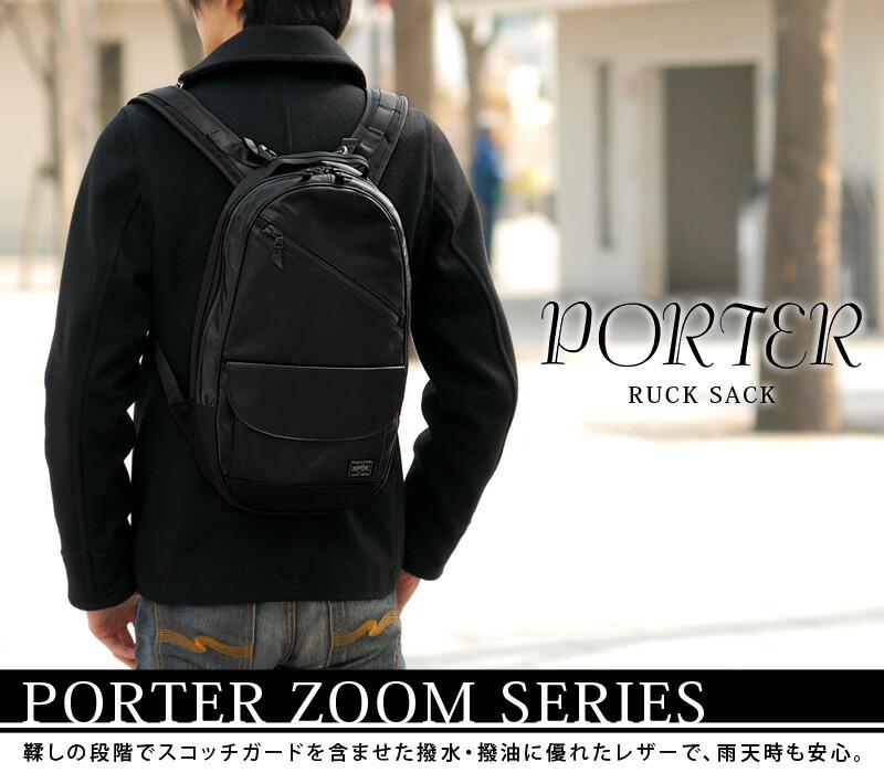 PORTER(ポーター)のリュック