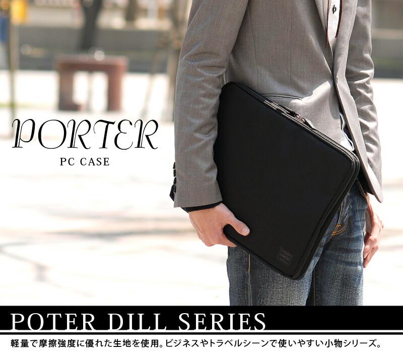 PORTER(ポーター)のPCケース マルチオーガナイザー