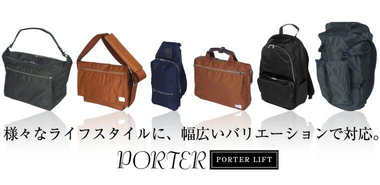 PORTER(ポーター)のデイパック リュックサック