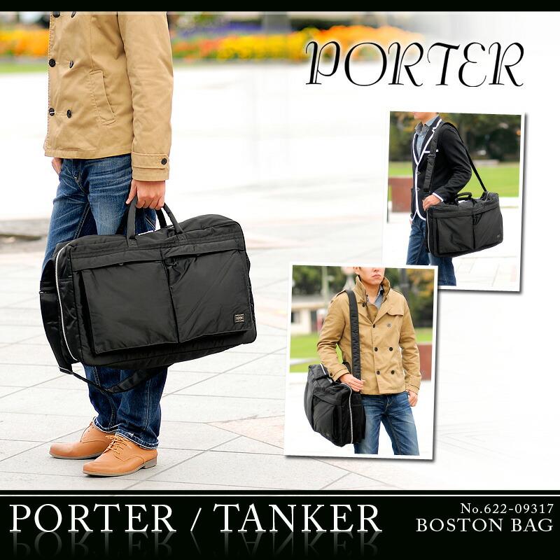 PORTER(ポーター)のボストンバッグ ショルダーバッグ