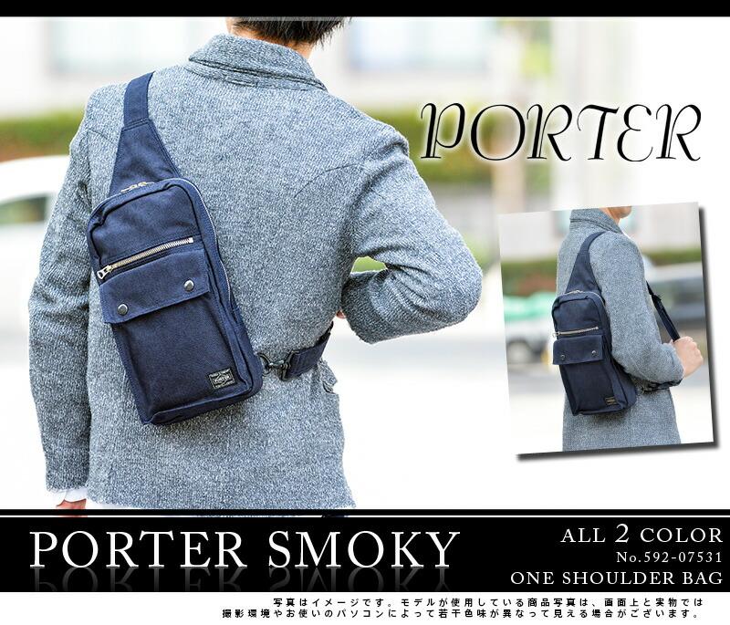 PORTER(ポーター)のワンショルダーバッグ ボディバッグ