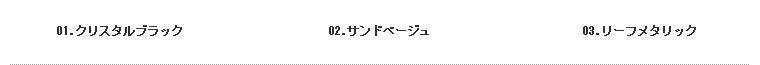 篠田麻里子さんCM出演♪ProtecA(プロテカ)のスーツケース キャリーケース ハード 旅行かばん