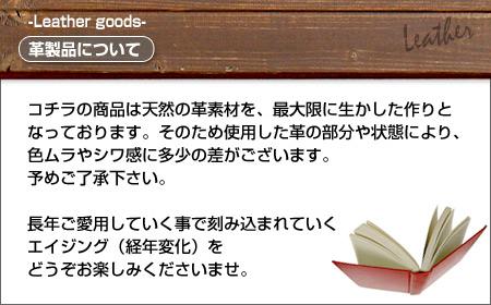ツモリチサト tsumori chisato|こちらの商品につきまして