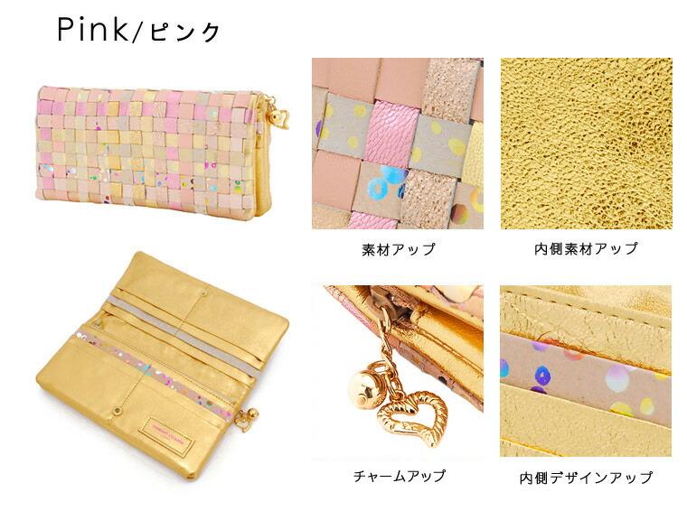 지갑 트모리치사트|핑크