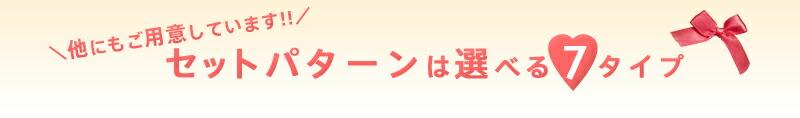 tsumorichisato(ツモリチサト)のタオル