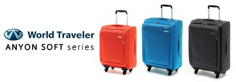 Suitcase World   Rakuten Global Market: Hard suitcases! 52321 mens ...