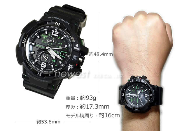 g shock gst s100g manual