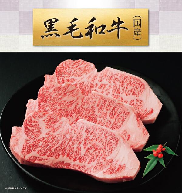 <父の日用>国産黒毛和牛サーロインステーキ用肉2枚(360g)【チルド】