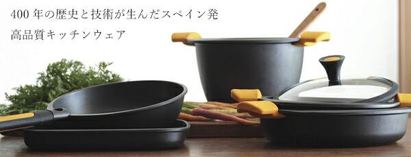 京セラ ピンクキッチンシリーズ