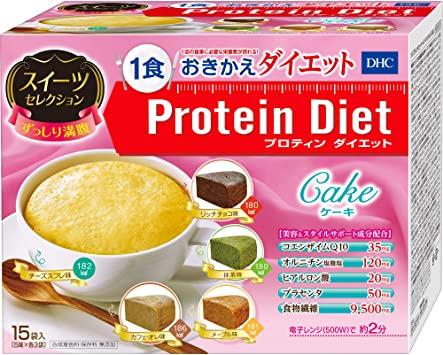 DHC プロティンダイエット ケーキ スイーツセレクション 15袋入
