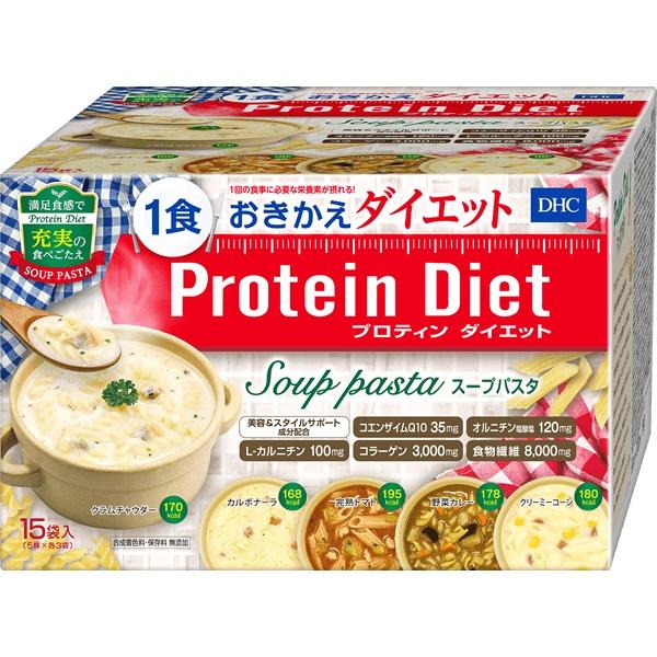 DHC プロティンダイエット スープパスタ 15袋入 (5味×各3袋)