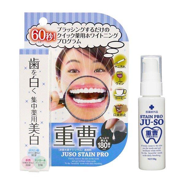 薬用重曹ステインプロ 30g ジェル歯磨き