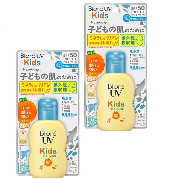 花王 ビオレ UV キッズピュアミルク 70ml ×2セット SPF50 PA+++