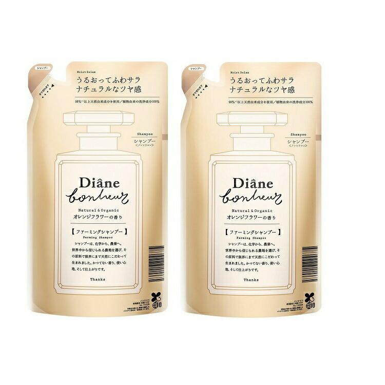 【2個セット】ダイアン ボヌール オレンジフラワーの香り モイストリラックス シャンプー 詰め替え 400ml ×2セット