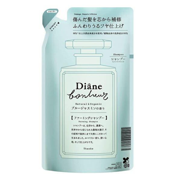ダイアン ボヌール ブルージャスミンの香り ダメージリペア&シャイン シャンプー 詰め替え 400ml