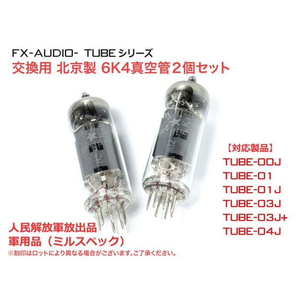 nfjapan: Line amplifier special limited production model mounted