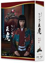 DVD-BOX1 全3枚セット