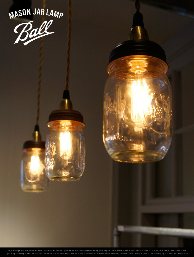 Ball mason jar lamp ball mason jar lamp mozeypictures Image collections