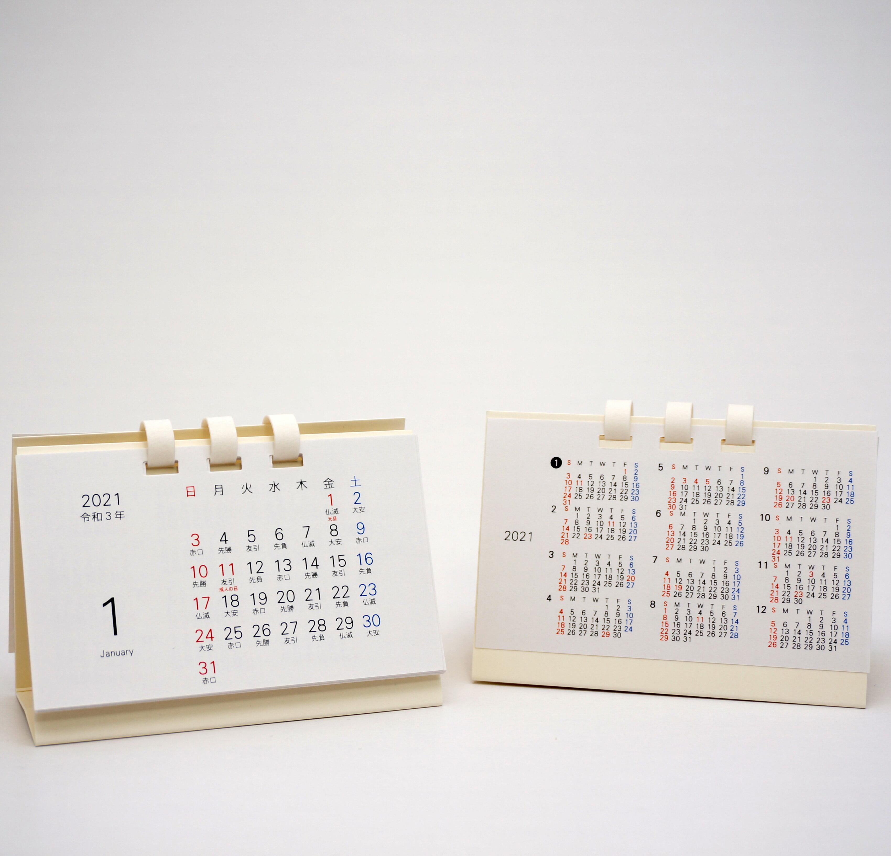 2021 六 曜日 カレンダー