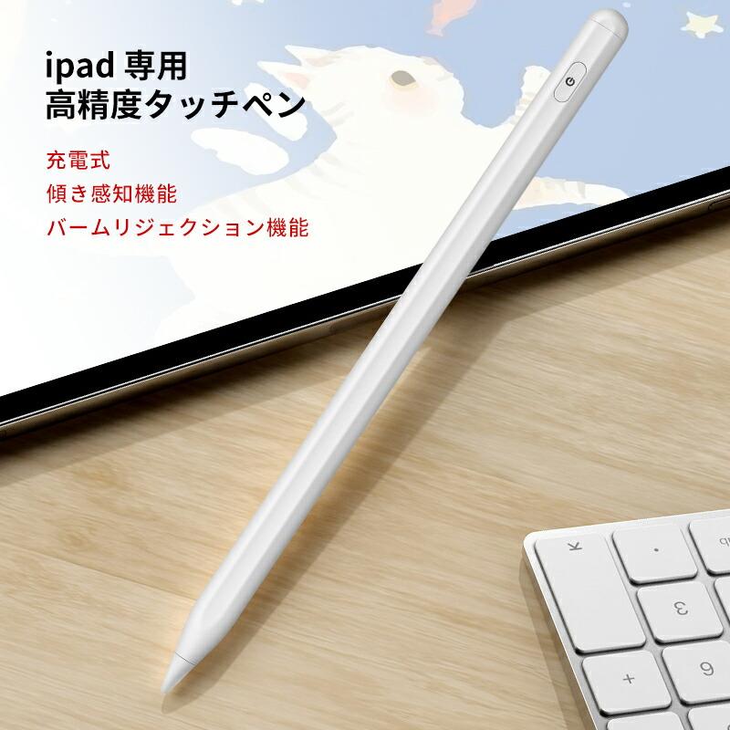 Ipad タッチペン タッチペン ipad