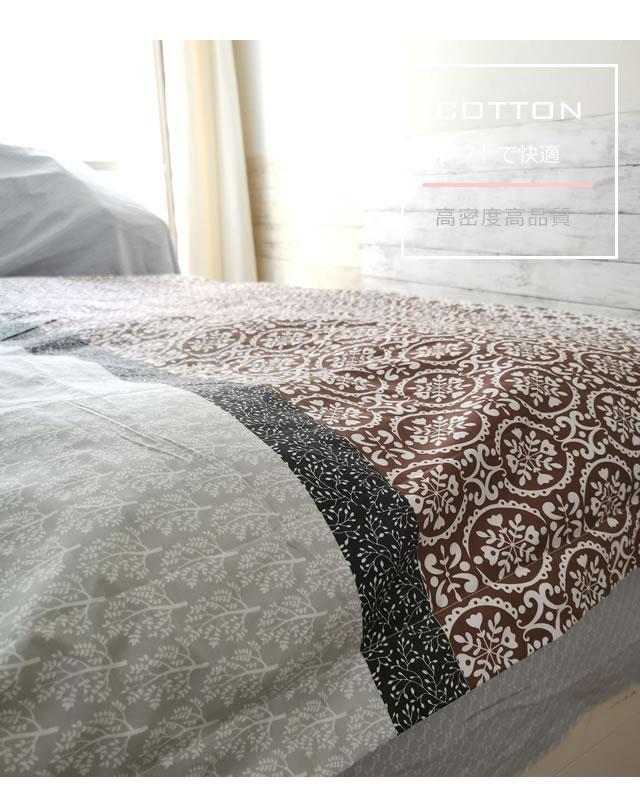 寝具カバー