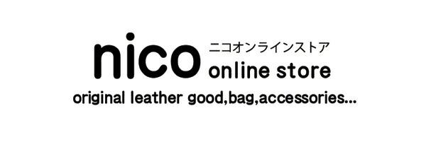 nico_onlinestore