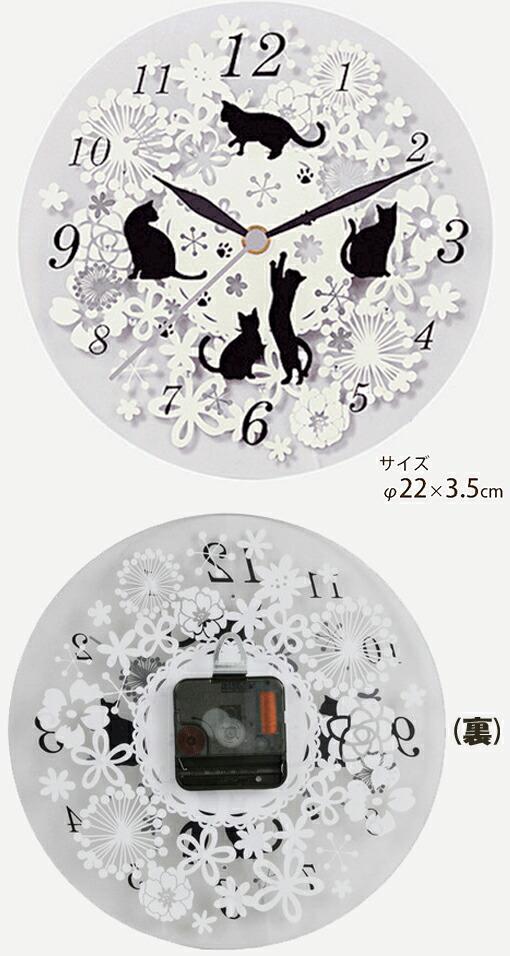 GENTIE Black Cat Wall Clock Dear Cats Series G-3193N from Japan