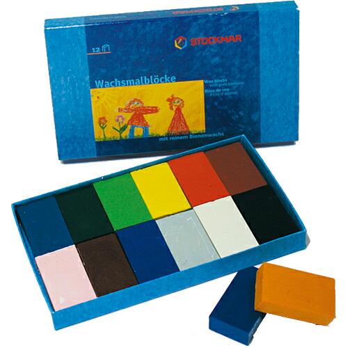 シュトックマー社 蜜ろうブロッククレヨン 12色紙箱