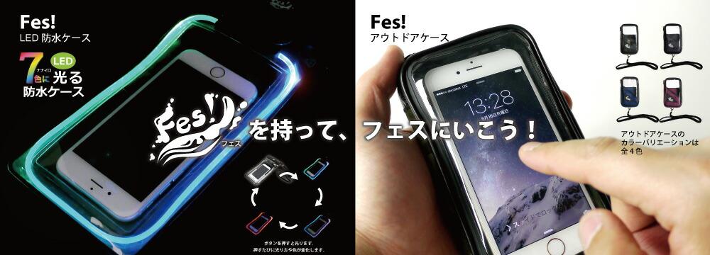 TPUソフトケース「染」 iPhone7用全12色リリース