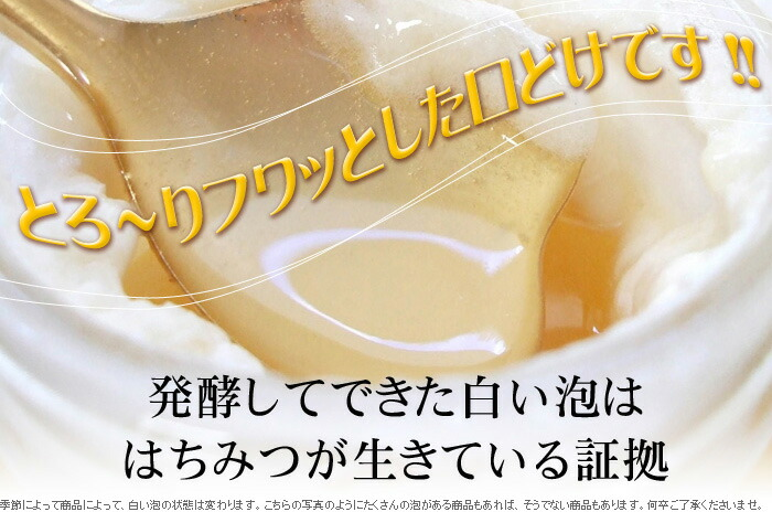 Fatty tuna - り fluffy mouth どけです! The evidence that honey lives in the white bubble that I ferment, and there was