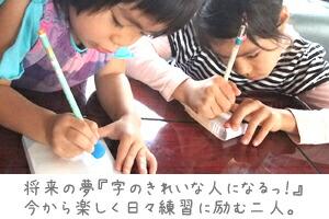 韓国好きの店長が韓国で探してきたペンの持ち方が矯正できるおもしろ矯正筆記器具!