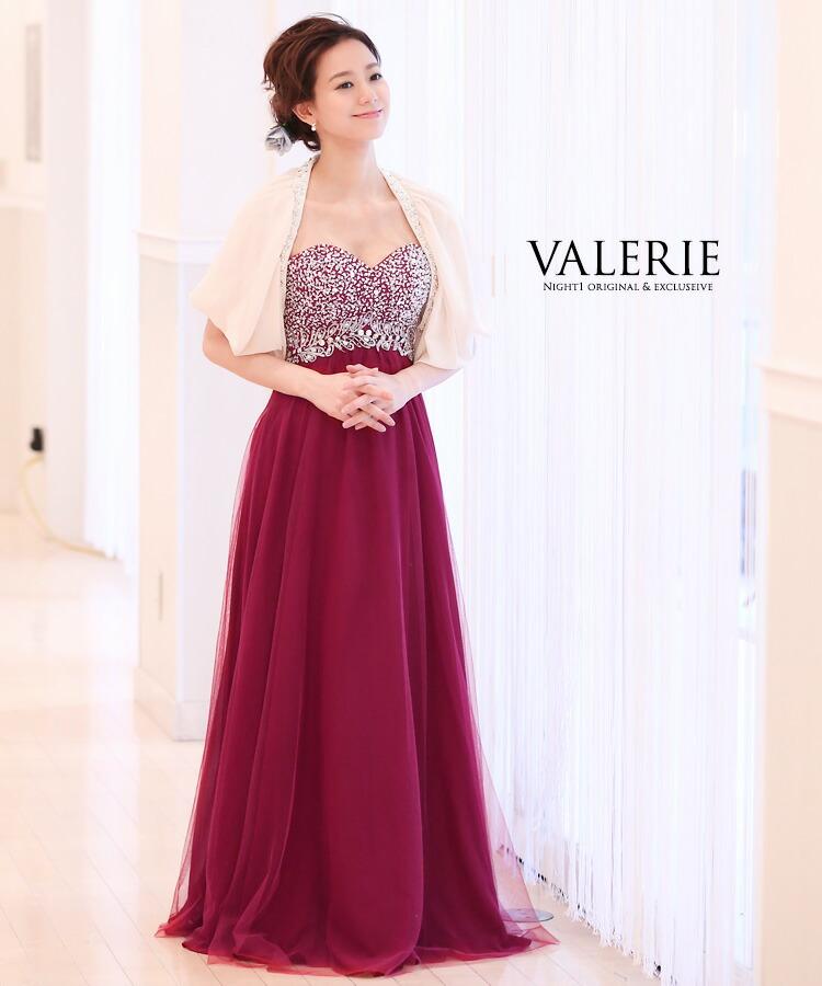 2178 ドレス  ロングドレス 発表会 演奏会 衣装 結婚式 ビジュー 大きいサイズ