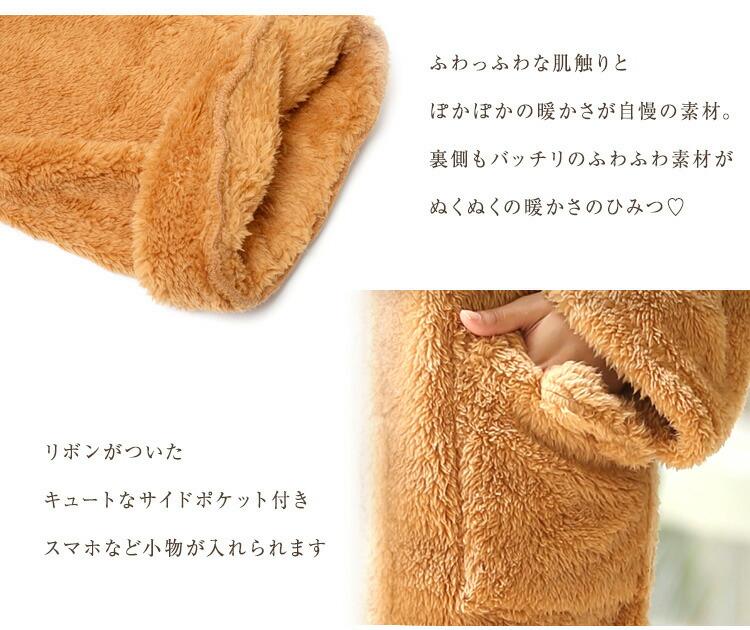 6639 ブランケット 大判 ひざ掛け おしゃれ かわいい フード 着る 毛布 ふわふわ