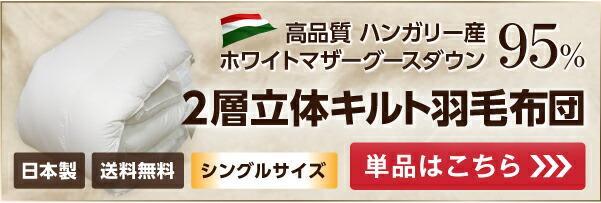 2019年亥年開運福袋販売開始!!