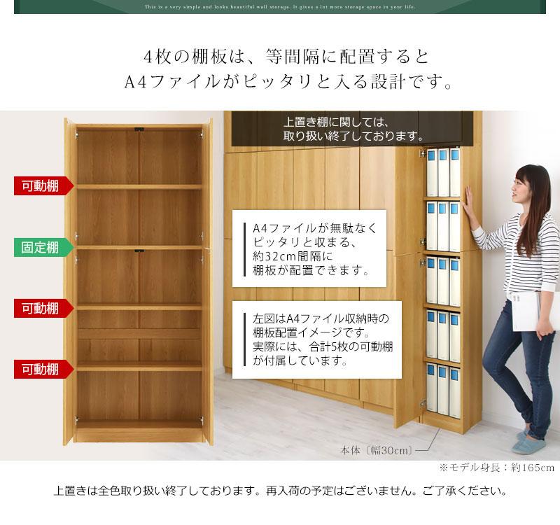楽天市場 書棚 オフィス リビング 壁面収納 棚 収納 シェルフ 日本製
