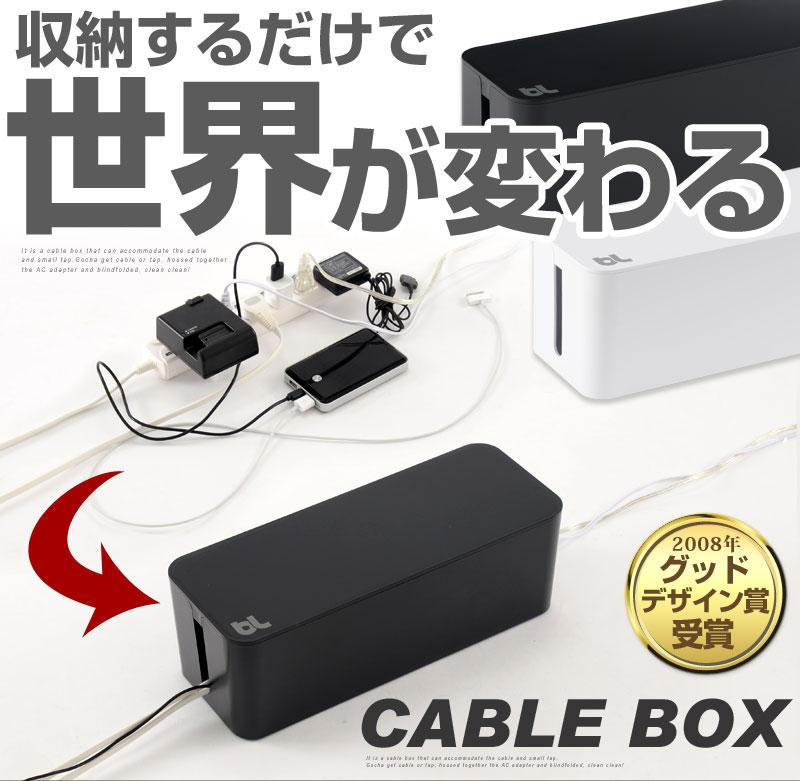 bon-like | Rakuten Global Market: Cord storing hiding summary cable ...