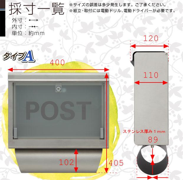z121016p10009.jpg