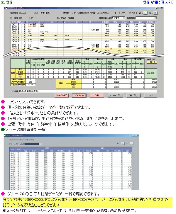 ER-201S2PC