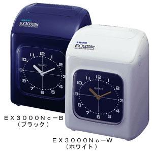 タイムレコーダー EX3000Nc